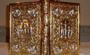 Το Ευαγγέλιο του Σαββάτου 18 Ιανουαρίου 2020 – Αγιοι Αθανάσιος και Κύριλλος