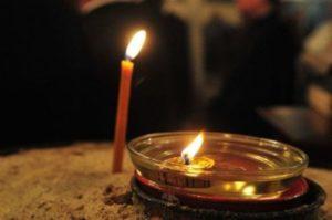 Τι εξαφανίζει τις αμαρτίες μας;