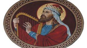 Ψαλμοί του Δαυίδ για όλες τις περιστάσεις της ζωής