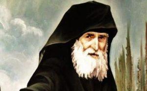Άγιος Γέροντας Παΐσιος: «Δεν παρασύρονται όλοι»