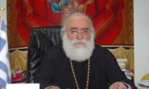 Ο μητροπολίτης Ξάνθης προειδοποιεί τον λαό περί της εξαπάτησης από την « μοναχή Αννα »