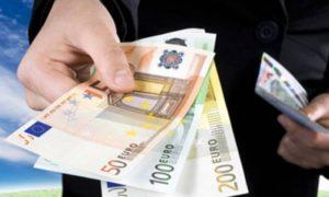 Ημερολόγιο πληρωμών : Συντάξεις ΑΜΕΑ, ΙΚΑ, Δημοσίου, ΟΓΑ – ΟΠΕΚΑ, Α21, ΟΠΕΚΕΠΕ