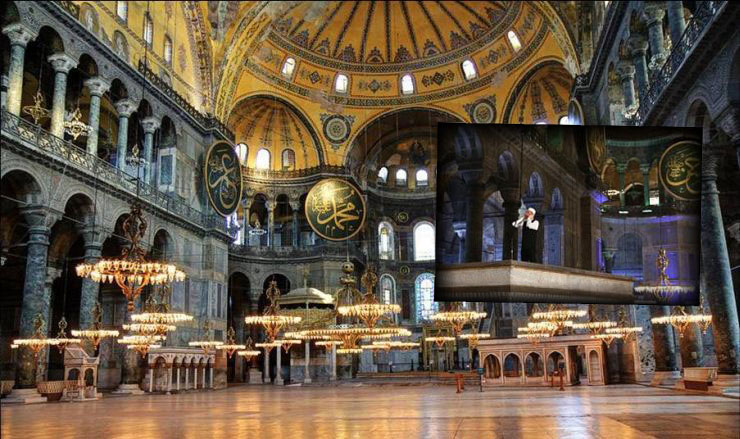 Τουρκική πρόκληση-Ανάγνωση του Κορανίου στην Αγία Σοφία (ΒΙΝΤΕΟ)