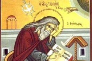 Οι εντολές του Θεού είναι ανώτερες από όλους τους θησαυρούς του κόσμου