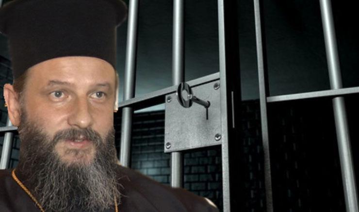 Ο Αχρίδος Ιωάννης απειλείται από τους Σκοπιανούς με νέα φυλάκιση