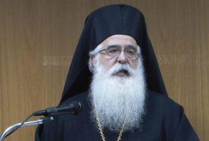 Δημητριάδος για τον εορτασμό των Τριών Ιεραρχών: «Ευχάριστη έκπληξη η απόφαση της υπουργού»