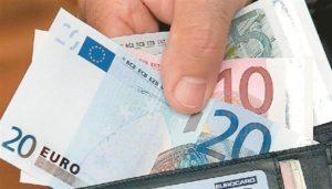 ΚΕΑ, Συντάξεις Ιουλίου 2019, Επίδομα ενοικίου : Οι νέες ημερομηνίες πληρωμών