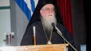 Κονίτσης Ανδρεάς: «Ο Άγιος Κοσμάς ο Αιτωλός οδηγός του Έθνους»