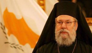 Κύπρος: 2.234 υπογραφές για να αρχίσει έρευνα εναντίον του Αρχιεπισκόπου Χρυσοστόμου