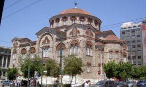 Μητρόπολη Πειραιώς: Για αλλοτρίωση του δόγματος επικρίνει την Καθολική Εκκλησία