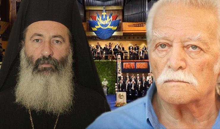 Πρόταση του Μητροπολίτη Κεφαλληνίας: «Να δοθεί το Νόμπελ στον Μανώλη Γλέζο»