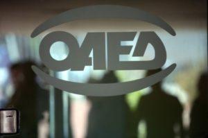 ΟΑΕΔ- Παιδικές κατασκηνώσεις 2019: Αιτήσεις
