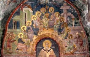 Αγίου Πνεύματος: Αναφορά στην Πεντηκοστή και στο Άγιο Πνεύμα