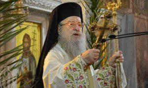 Θεσσαλονίκης Ανθιμος: «Ο Θεός να φυλάει τη Μακεδονία και τη πατρίδας μας» (ΒΙΝΤΕΟ)