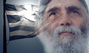 Αγιος Γέροντας Παΐσιος: «Κλαίω την Ελλάδα, δεν έχει μείνει τίποτα όρθιο»