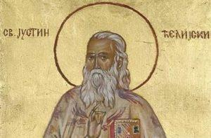 Αγιος Ιουστίνος Πόποβιτς: Ο σύγχρονος μεγάλος πατέρας και διδάσκαλος της Εκκλησίας