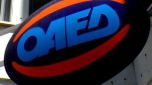 ΟΑΕΔ: Προγράμματα και προσλήψεις- Ειδήσεις- news