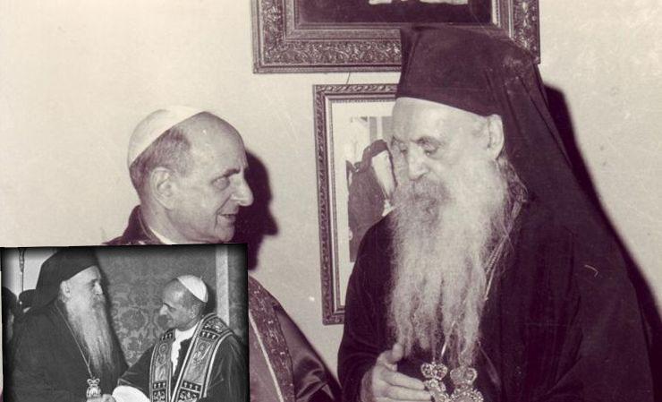 Σαν σήμερα: Η πρώτη επίσκεψη Πάπα στο Φανάρι μετά το 1054