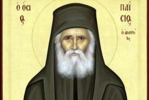 Αγιος Γέροντας Παΐσιος: «Οι πειρασμοί στη ζωή μας»