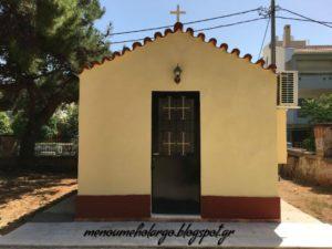 Παρεκκλήσιο αφιερωμένο στους Αγίους Παΐσιος και Πορφύριο αποκτά ο Χολαργός (ΦΩΤΟ)