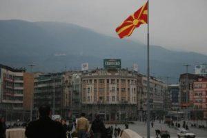 Αντιδράσεις στα Σκόπια για τη μετονομασία του συνεδριακού κέντρου «Μέγας Αλέξανδρος»