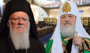 Έξαλλος ο Βαρθολομαίος με τη Ρωσία για τους προσκυνητές στην Ελλάδα : «Σκοτεινή υπόθεση» με πολλές παραμέτρους
