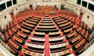 Βουλευτές του ΣΥΡΙΖΑ ζητούν να μην αναγράφεται το θρήσκευμα στα απολυτήρια