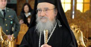 Αιτωλίας Κοσμάς: «Έλληνες Ορθόδοξοι Χριστιανοί, σταθείτε άγρυπνοι στις επάλξεις»