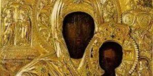 Θα έρθει η Παναγία στην απολογία μας ενώπιον του φοβερού βήματος του Χριστού