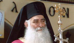 Αποχαιρετώντας έναν συμφοιτητή Επίσκοπο