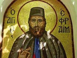 Θαύματα του Αγιου Εφραίμ Νέας Μάκρης