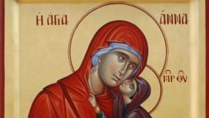 Αγία Άννα- 9 Δεκεμβρίου: Η μητέρα της Παναγίας