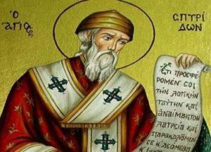 Αγιος Σπυρίδωνας: Το σκήνωμα στην Κέρκυρα