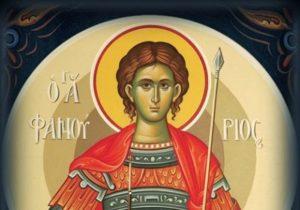 Αγιος Φανούριος – Εθιμα, ευχή και φανουρόπιτα