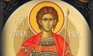 Αγιος Φανούριος: Ο Αγιος που φανερώνει πράγματα κι η φανουρόπιτα