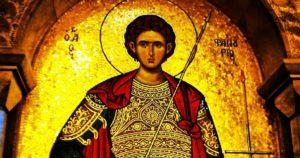 Αγίου Φανουρίου – Φανουρόπιτα και ευχή