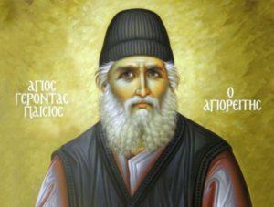 Άγιος Γέροντας Παΐσιος: «Και μόνον το κεφάλι σου να ακουμπήσεις σε μια εικόνα θα βρεις παρηγοριά»