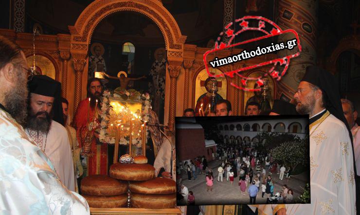 Πανηγυρικός Εσπερινός στη Μονή της Παναγίας του Εβρου (ΦΩΤΟ)
