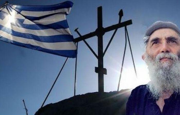 Αποτέλεσμα εικόνας για οι αρμενιοι θα επιστρεψουν αγιος παισιος
