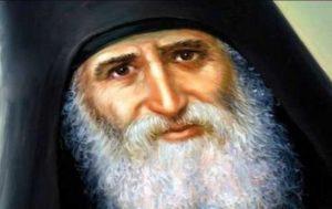 Άγιος Γέροντας Παΐσιος: Χειρόγραφο πάνω σε φωτογραφία της Αγίας Σοφίας (ΦΩΤΟ)