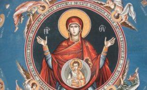 Παναγία: Με ποιον τρόπο την τιμά η Εκκλησία