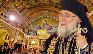 Κερκύρας Νεκτάριος: «Προσπαθούν να ξεφορτωθούν τους Ιερείς και τους Επισκόπους» (ΦΩΤΟ)
