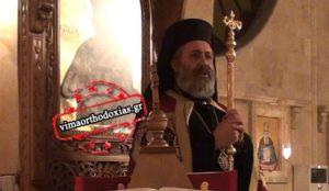 Πέντε χρόνια χωρίς τον Επίσκοπο Χαλεπίου Παύλο