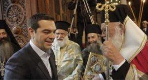 Αλέξης Τσίπρας: Είναι ο Έλληνας πρωθυπουργός θρήσκος;
