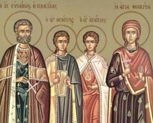 Αγιος Ευστάθιος – Γιορτή σήμερα 20 Σεπτεμβρίου – Ποιοι γιορτάζουν