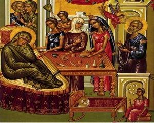 Εγκώμιο στη Γέννηση της Θεοτόκου