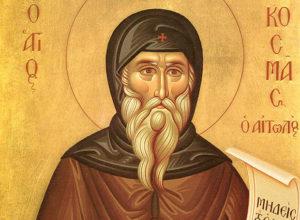 «Ο Αγιος Κοσμάς ο Αιτωλός είναι μέγας ευεργέτης»