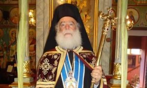 Ονομαστήρια του Πατριάρχη Αλεξανδρείας Θεόδωρου