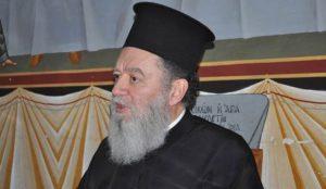 Ο Χαλκίδος Χρυσόστομος αποκαλύπτει τις τελευταίες στιγμές του Σιατίστης Παύλου (ΒΙΝΤΕΟ)