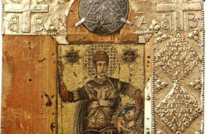 Αγιος Δημήτριος: Βυζαντινή εικόνα με μύρο από το τάφο στη Θεσσαλονίκη (ΦΩΤΟ)